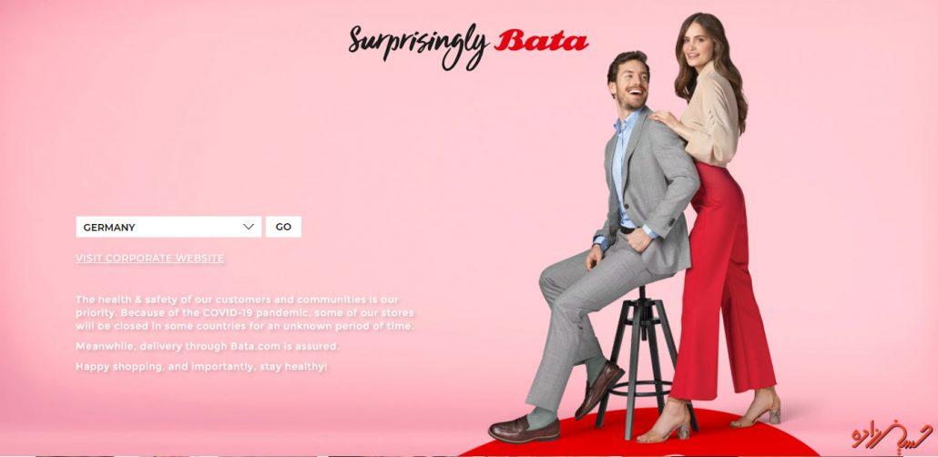سایت معروف وردپرسی شرکت باتا