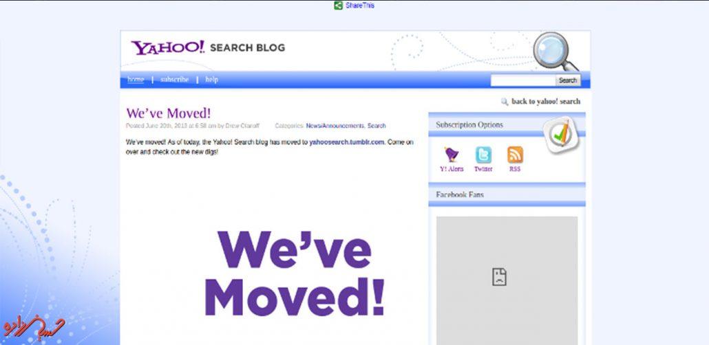 سایت معروف وردپرسی وبلاگ یاهو