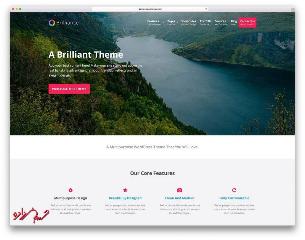 بهینه سازی قالب سایت