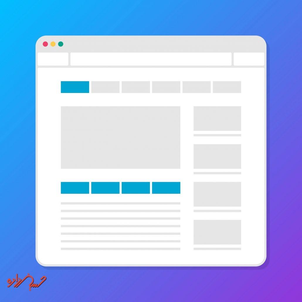 وایرفریم اصطلاح تخصصی طراحی سایت