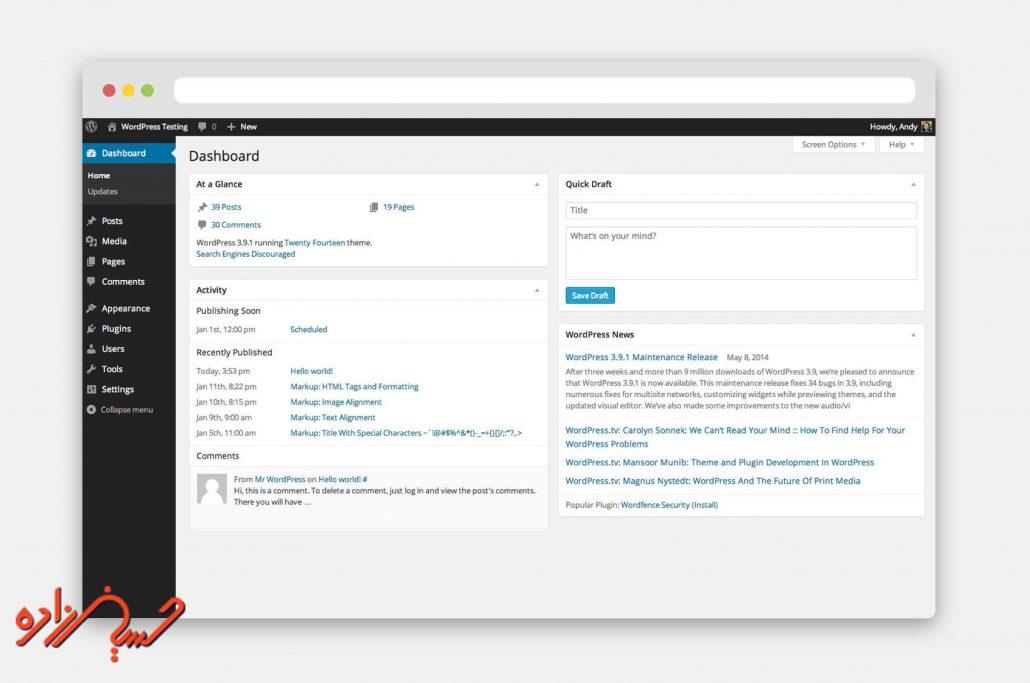 نکات کلیدی طراحی سایت : انتخاب سیستم مدیریت محتوای خوب