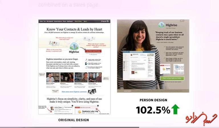 نکات کلیدی طراحی سایت : استفاده از تصاویر و چهره افراد